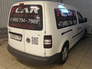 VW CADDY Maxi 1,6 BSE: вторая жизнь!-5777a11d0908.jpg