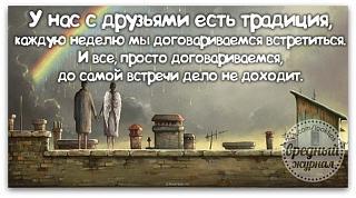 Москва-vstrecha-1-.jpg