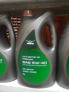 Масло в двигатель-de9b4c6s-480.jpg