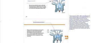 Промывка  топливных форсунок на ДВС с непосредственным впрыском ( FSi).-002_1004x481.jpg