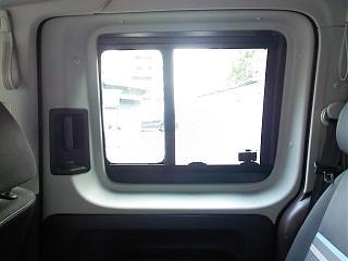 Все вопросы про боковое окно с форточкой.-img00943.jpg