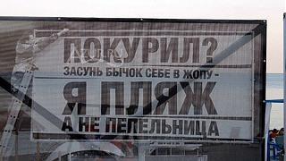 Летом в Крым-img_0156.jpg