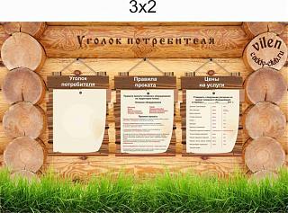 Крым. Подготовка к пляжному сезону.-img_0972.jpg