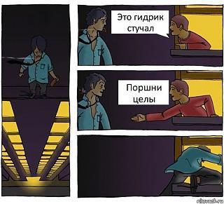 Просто ЮМОР-ne-prygay_133408450_orig_.jpg