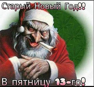 С праздничком-img_0209.jpg