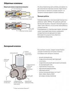 Ремонт газового клапана своими руками 98
