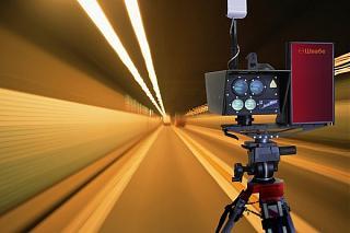 Средства видеофиксации нарушений ПДД-luch-lisd-5.jpg