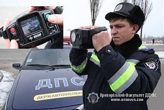 Средства видеофиксации нарушений ПДД-vizir-3.jpg