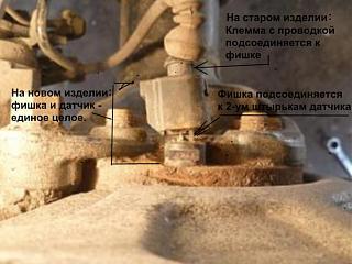 Загорается ASR и EPC-pp1030797.jpg