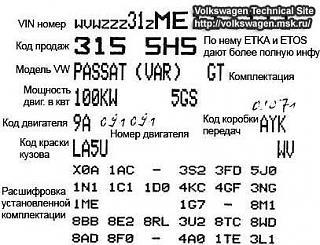 Масло в двигатель-vag_sb_sm.jpg