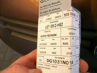 Устранение дефектов лакокрасочного покрытия в СПб-100_5314.jpg