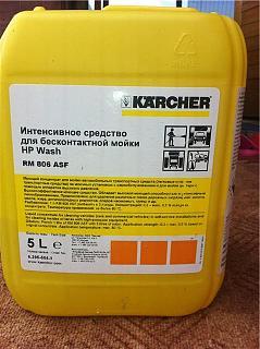 Как правильно мыть каддик в ручную?-fa811d1d2c2e.jpg
