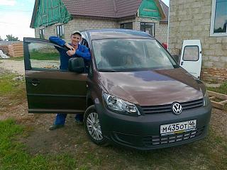 Мой Caddy-28052012065.jpg