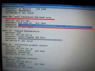 Шнур диагностический VAG-COM-5.jpg