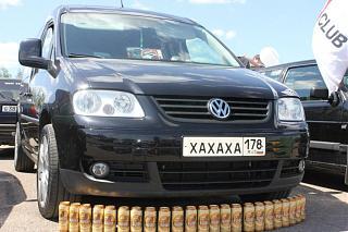 VW Festival 2012. Леонида Тягачево (Москва). 25-27.05.12-ls3igsn2qmm.jpg