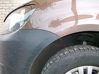 Защита радиатора от камней (сетка на бампер)-100_5617.jpg