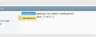 Вопросы по функциям форума-print.jpg