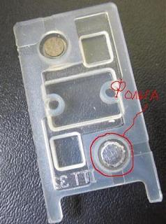 Кнопка центрального замка на водительской двери-img_2098-1.jpg