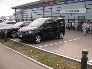 Отчет VW FEST UA 2112-izobrazhenie-004.jpg