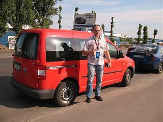 Отчет VW FEST UA 2112-izobrazhenie-018.jpg