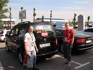 Отчет VW FEST UA 2112-izobrazhenie-020.jpg