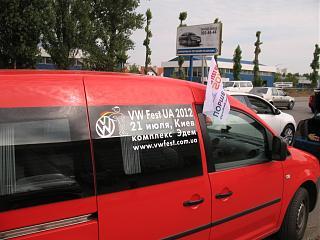 Отчет VW FEST UA 2112-izobrazhenie-024.jpg