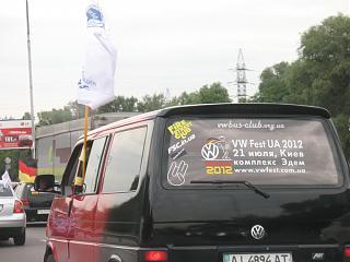 Отчет VW FEST UA 2112-izobrazhenie-084.jpg