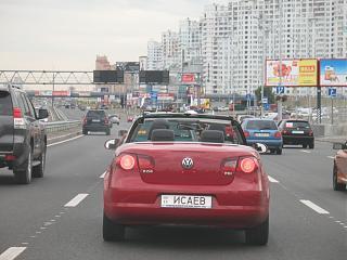 Отчет VW FEST UA 2112-izobrazhenie-096.jpg