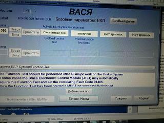 Шнур диагностический VAG-COM-2012-07-28-547.jpg