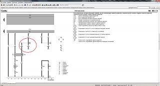 Есть на форуме умеющие читать электрические схемы?-sskin2.jpg