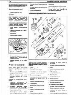Volkswagen Caddy 2003-2008 гг.-1d3f7706f6ab.jpg