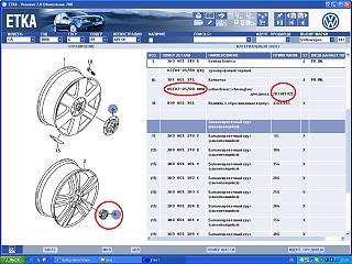 Выбор легкосплавных дисков-kolpachek-kolesa.jpg