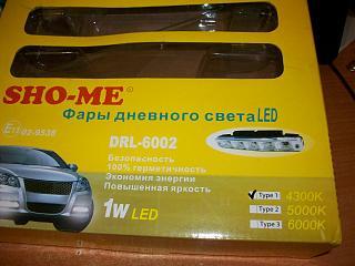 Светодиодный головной свет-102_6065.jpg