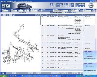 [EcoFuel] Обслуживание и ремонт ГБО в VW CADDY EcoFuel-10.jpg