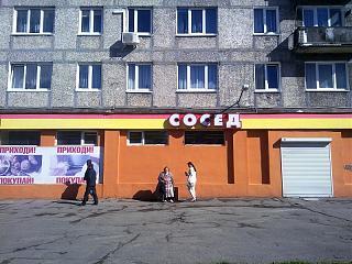 Калининград (Тридевятое царство - 39 rus)-06092012548.jpg