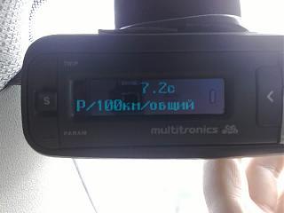 Расход топлива в Кадди-30012010303-001.jpg