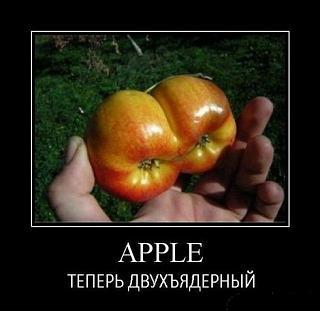 Samsung или Apple?-2222.jpg
