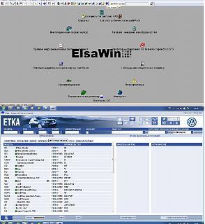 ElsaWin-dokument-microsoft-word.jpg