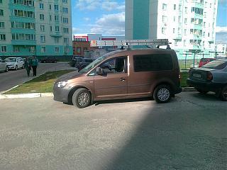 Флудилка-18092012020.jpg