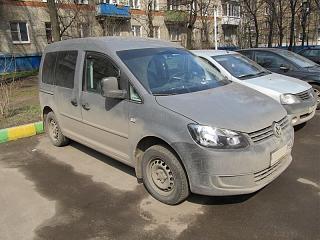 Мой Caddy-img_0648-800x600-.jpg
