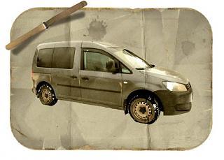 Мой Caddy-1-800x600-.jpg