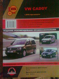 Флудилка-29092012042.jpg
