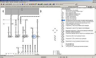 Установка форсунок омывателя лобового стекла с подогревом-g1.jpg