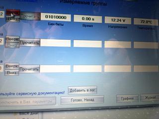 Загорелся Красный руль , помогите ...-2012-10-21-309.jpg