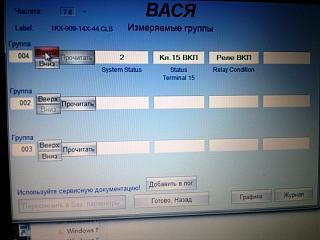 Загорелся Красный руль , помогите ...-2012-10-21-324.jpg