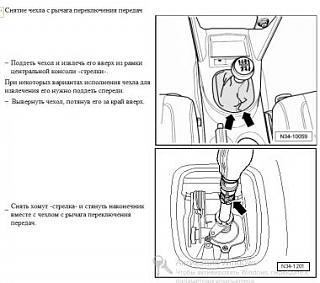 Переделка грузовика в пассажира-snimok2.jpg